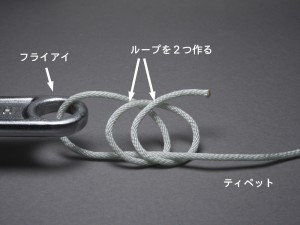 knot317