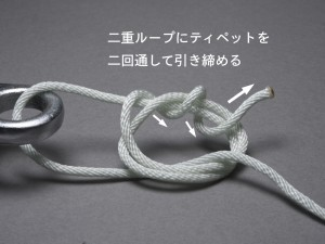 knot319